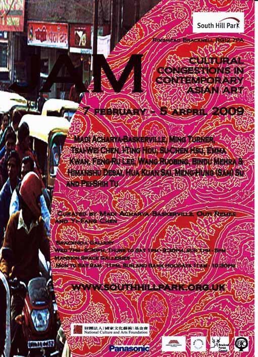 Jam: Cultural Congestions