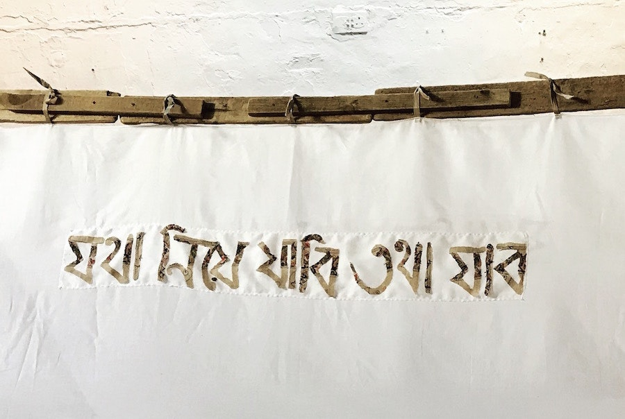 Detail with Bengali text